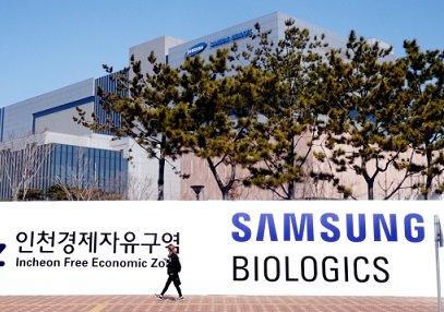 У властей Южной Кореи возникли претензии к IPO подразделения Samsung Group