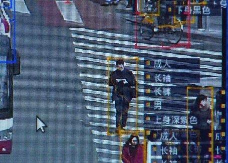 В Microsoft опровергли свою причастность к идентификации мусульман в Китае