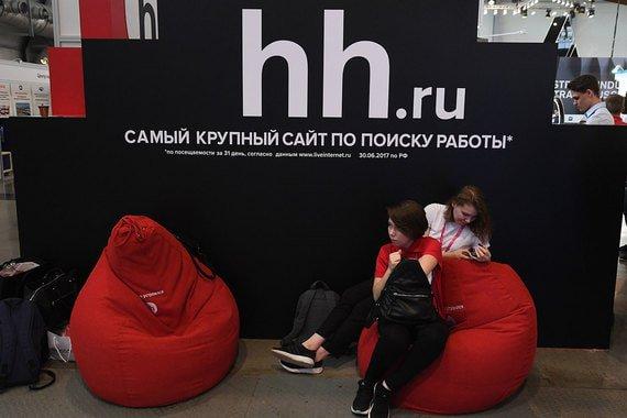HeadHunter выйдет на биржевой рынок до конца года