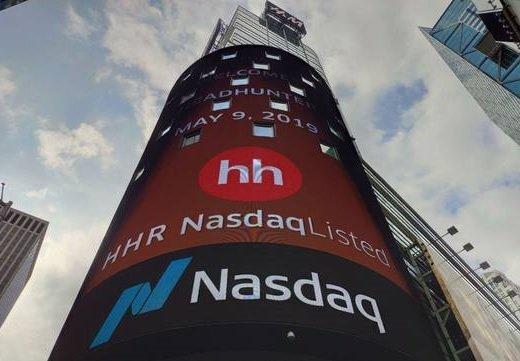 Стоимость акций HeadHunter выросла на 24%