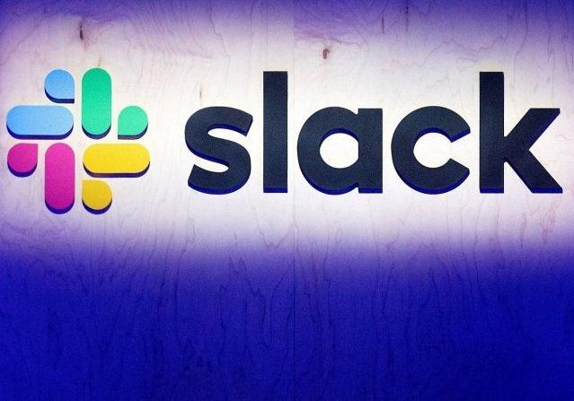 Акции Slack будут торговаться на рынке под тикером WORK
