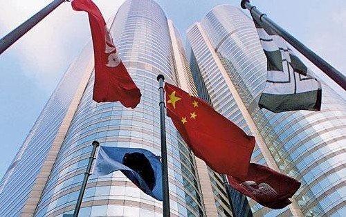 Alibaba планирует привлечь на Гонконгской бирже 20 млрд USD