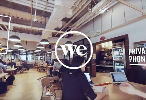 WeWork обвиняют в «раздутой» оценке