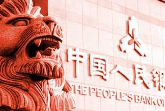 В КНР будет создан государственный «биткоин»