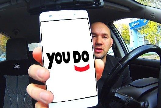YouDo сократил 70 сотрудников