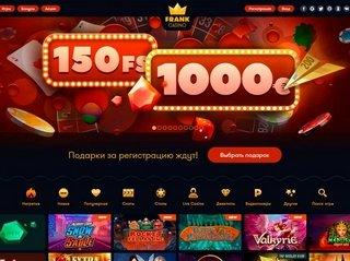 игровые автоматы для казино продажа