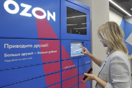 Ozon получил от инвесторов 150 млн USD