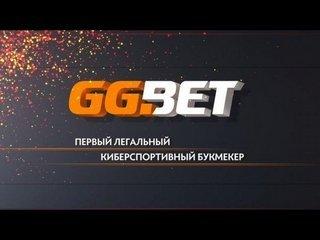 прогнозы ggbet