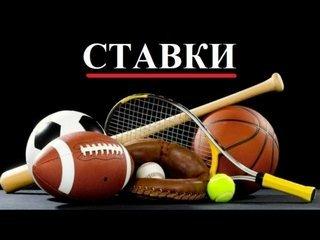 Victoria mazur баскетбол accrotool