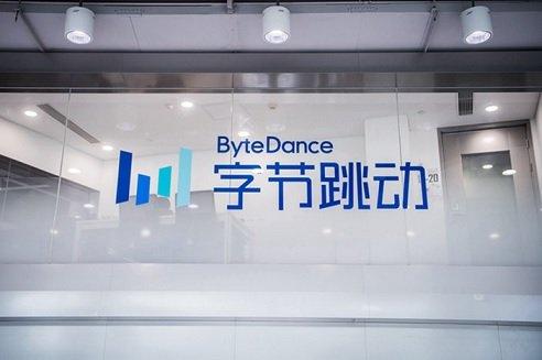 Оценка ByteDance превысила 100 млрд USD