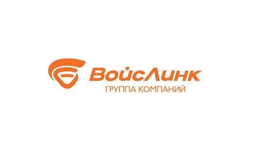 «Ростелеком» войдет в капитал «ВойсЛинка»