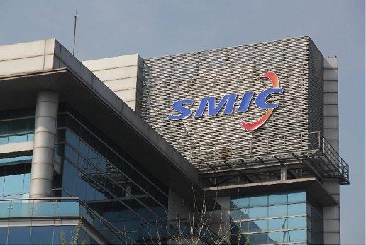 Поддерживаемая властями КНР компания SMIC готовится к проведению IPO