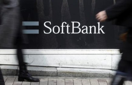 SoftBank решила учредить еще один фонд на фоне неудач Vision Fund