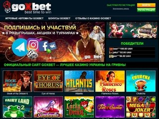 Pokerstars star в россии group