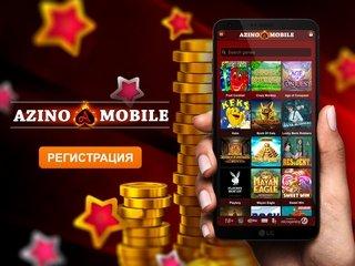 Мобильная версия официального сайта azino777