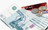 МФО с низким процентом кредитования