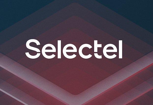 Оператор ЦОДов Selectel привлек на Мосбирже свыше 40 млн USD