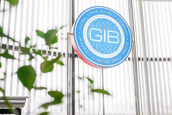 Group-IB готовится к публичному размещению