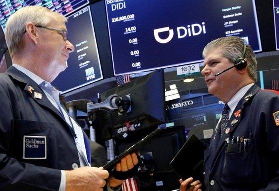 Didi может уйти с NYSE из-за претензий регуляторов