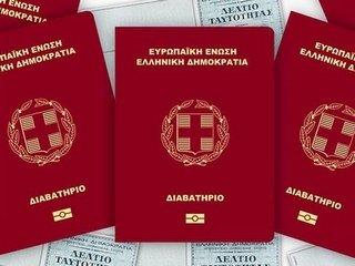 Требования для получения гражданства Греции в 2021 году