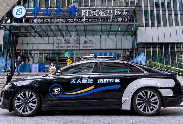 Разработчик софта для робомобилей DeepRoute.ai привлек 300 млн USD от Alibaba