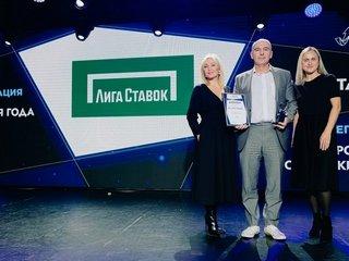 Букмекер Лига Ставок получил премию «Время инновация»