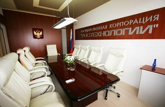 Russian Technologies to set up a venture fund