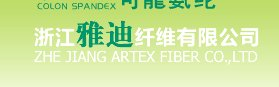 Zhejiang Artex Chemical Co. Ltd. привлекает RMB 250 млн в 1-ом раунде