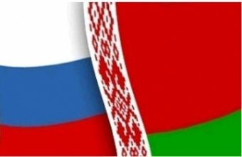 A nanotechnological database of Russia and Byelorussia comes in 2012