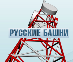 The Russian Towers attract additional $100 M from new investors