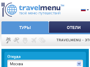 Runa Capital and Almaz Capital re-invest in Travelmenu online travel agency