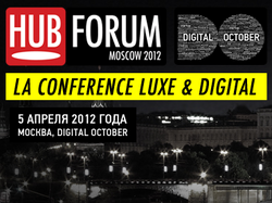 Digital October brings together media, fashion and luxury brands experts