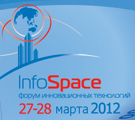 Russian astronautics innovations discussed at a Moscow forum