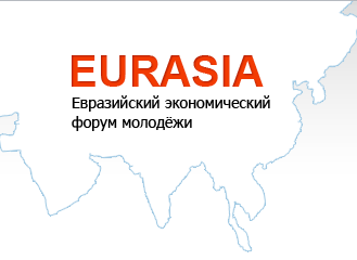 IT-Startup Eurasia competition invites young IT-projects