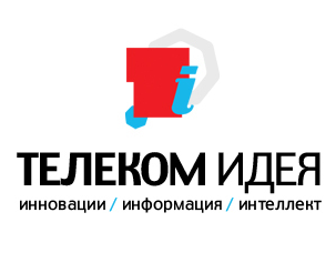 Student innovation contest in Penza