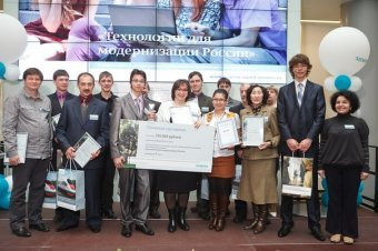 Siemens summed up the scientific-innovation projects competition