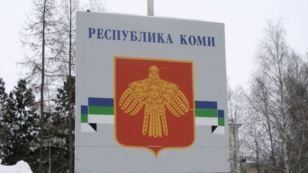 The Komi Republic involved in the Business Angels Week