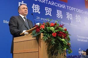 Russian-Chinese trade and investment forum in Moscow