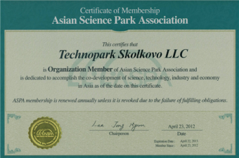 Skolkovo Technopark joined the Asia Science Park Association