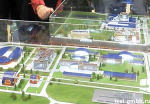 Rostov Construction University to build a South industrial park