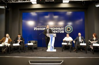 II All-Russia Youth Business Forum in Moscow