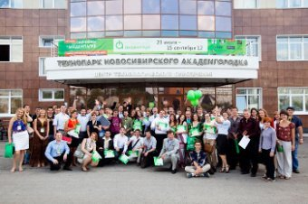 19 high-tech projects reached semi-finals of Academpark's Summer School