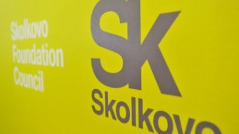 Skolkovo to hold up to 20 competitions of energy efficiency projects