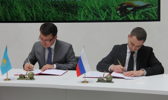 Russia and Kazakhstan to cooperate at Kazan IT-Park