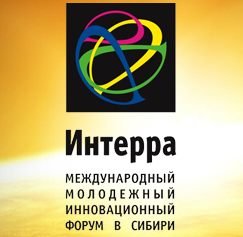 A summit of innovative regions of Russia within Interra Forum