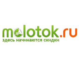 Internet auction Molotok.Ru opens coupon section on its website