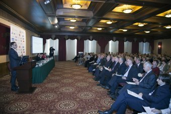 A conference on Russia Today: Innovations in Business took place in Moscow