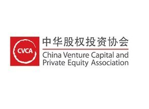 RVCA negotiated the cooperation with Chinese colleagues