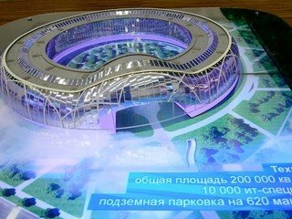 Tatarstan Innopolis to become a special economic zone