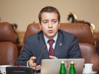 The Ministry of Communications can create its Fund for Advanced Studies